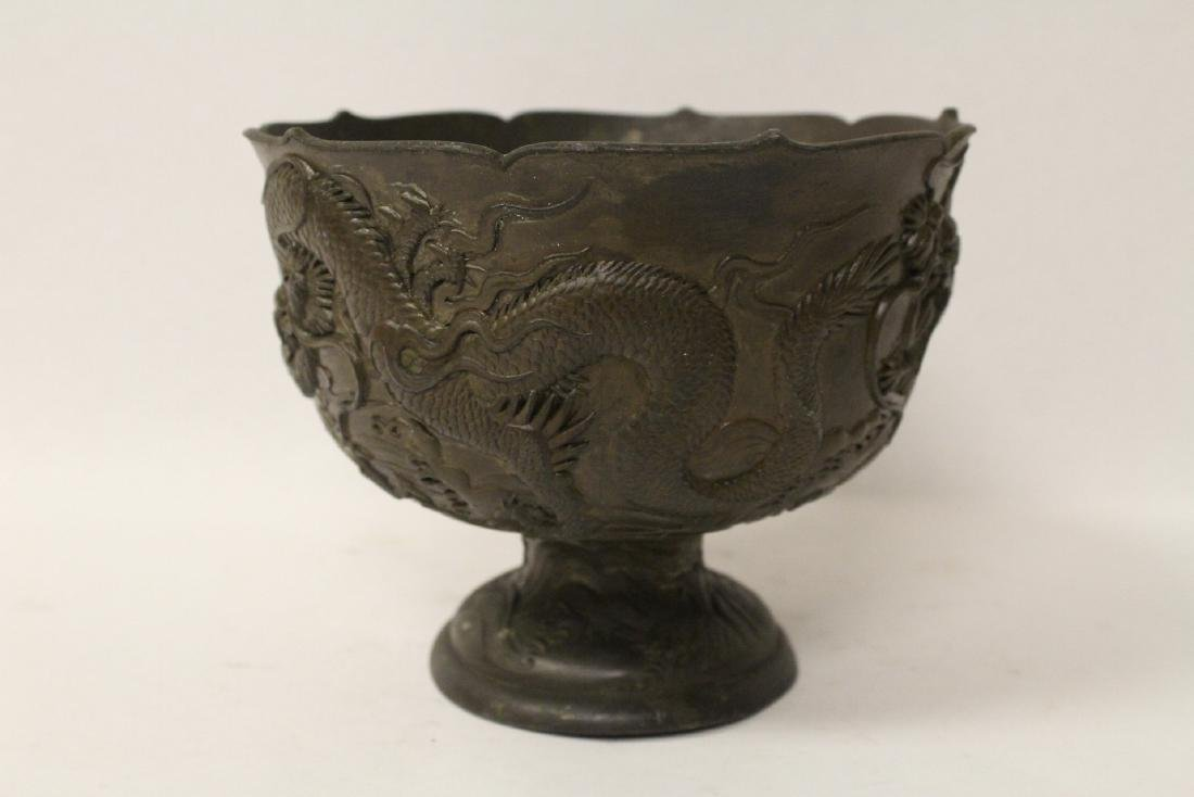 A bronze bowl and a bronze censer - 3