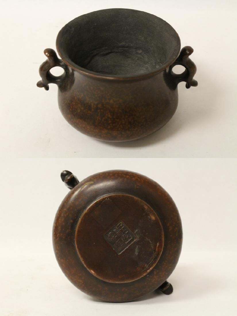 A bronze bowl and a bronze censer - 9