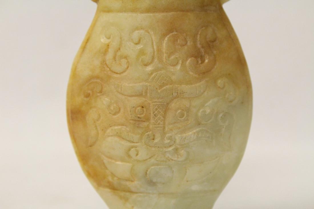 2 jade carved covered vases - 9