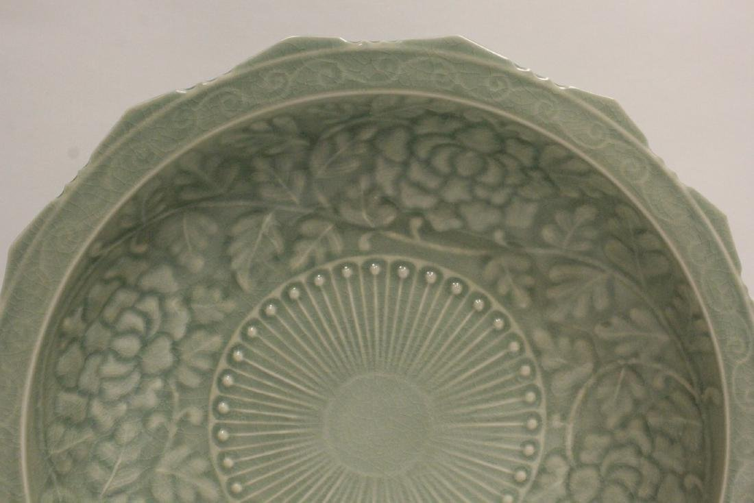 Large celadon bowl - 2