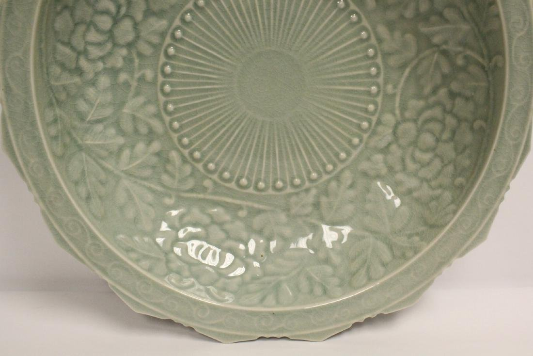 Large celadon bowl - 5