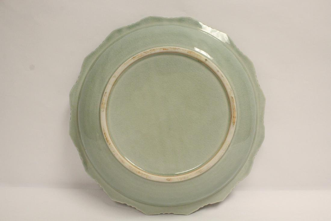 Large celadon bowl - 6