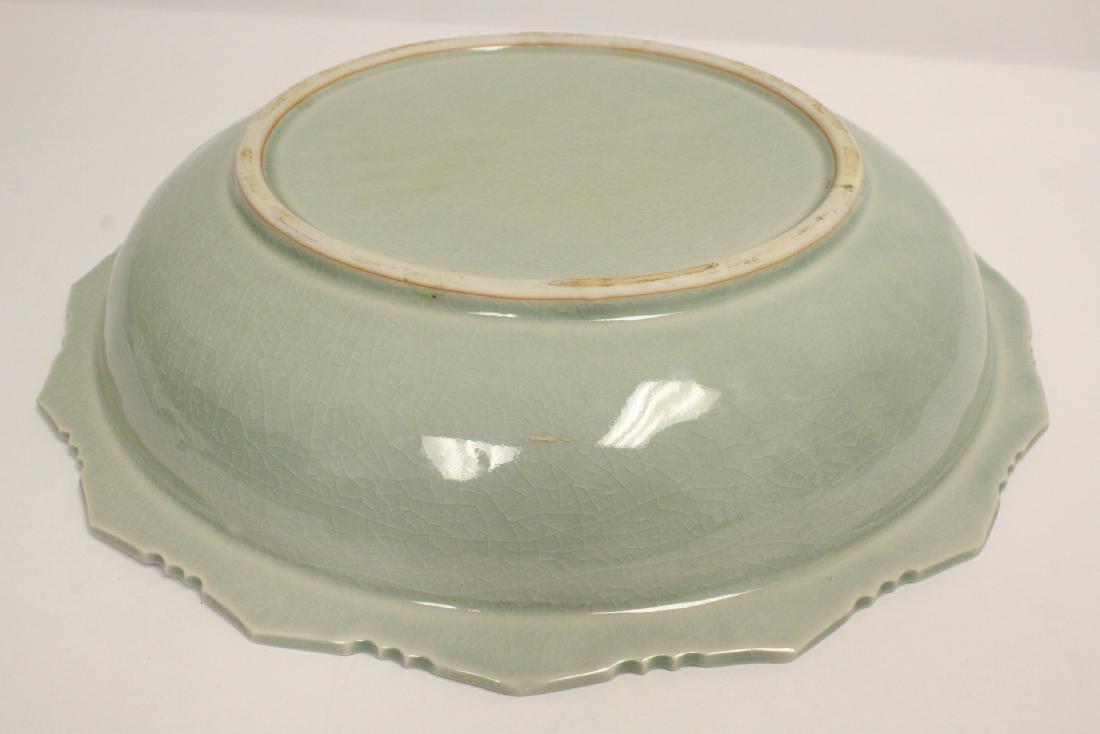 Large celadon bowl - 7