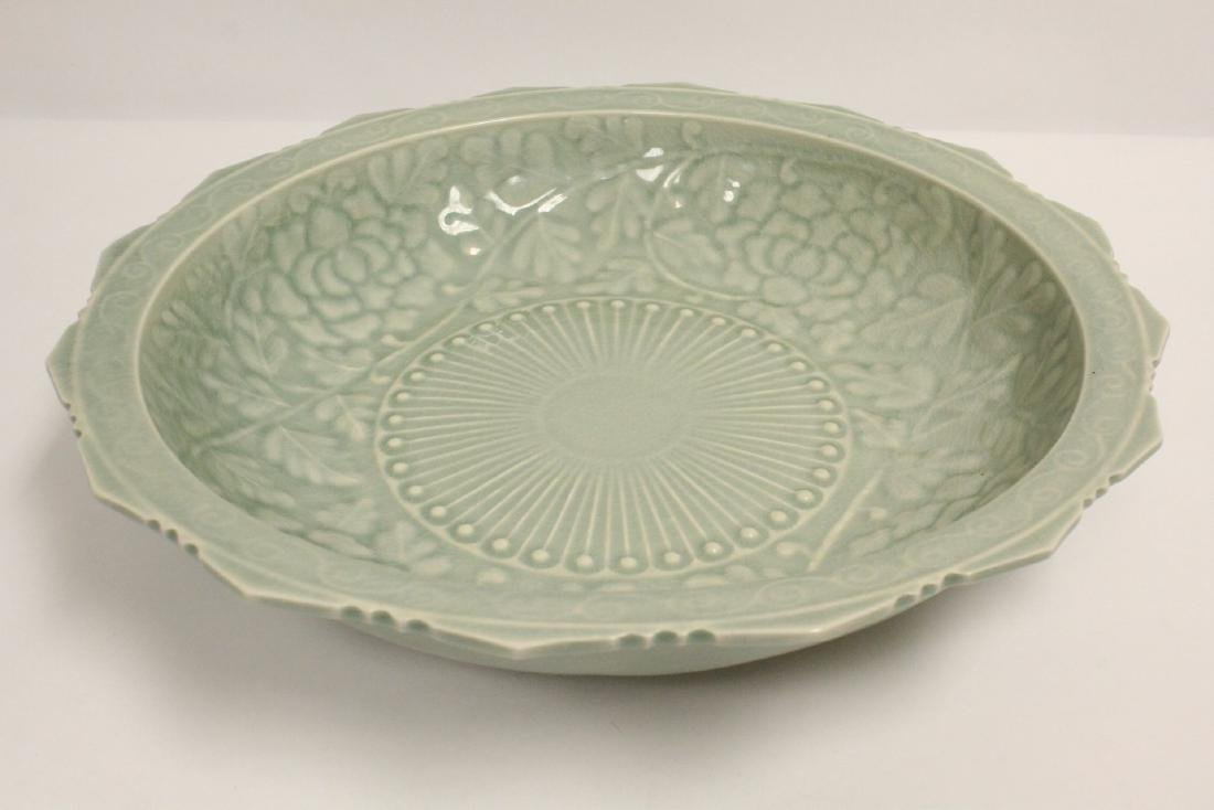 Large celadon bowl - 9
