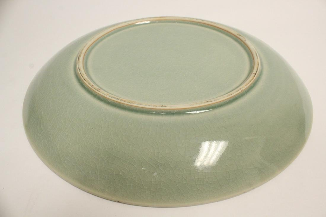 Large celadon platter - 10