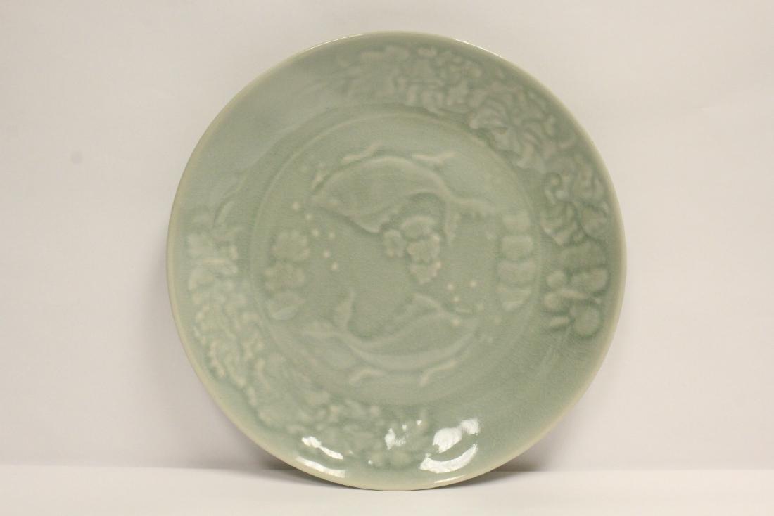 Large celadon platter