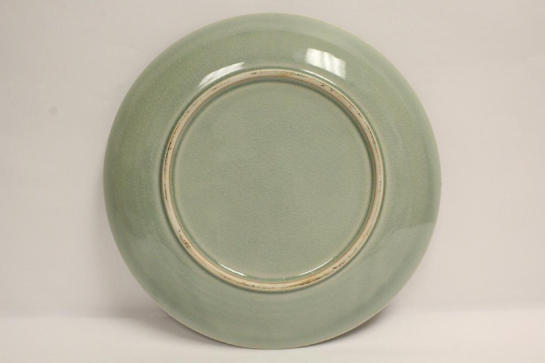 Large celadon platter - 8