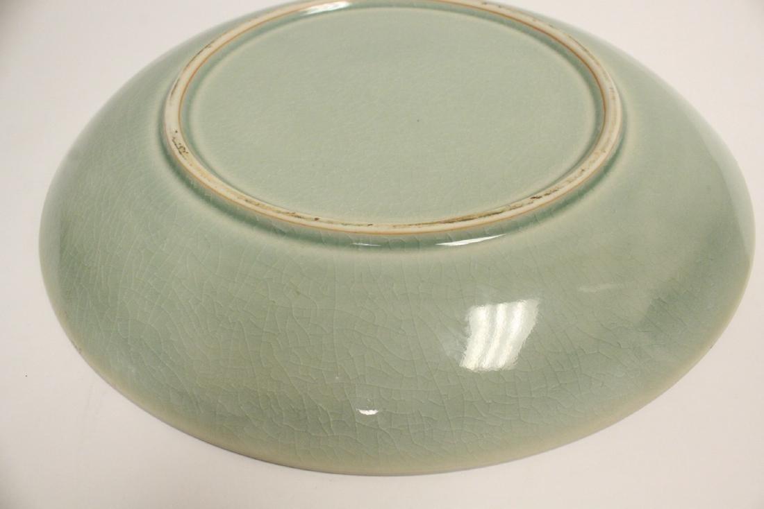 Large celadon platter - 9