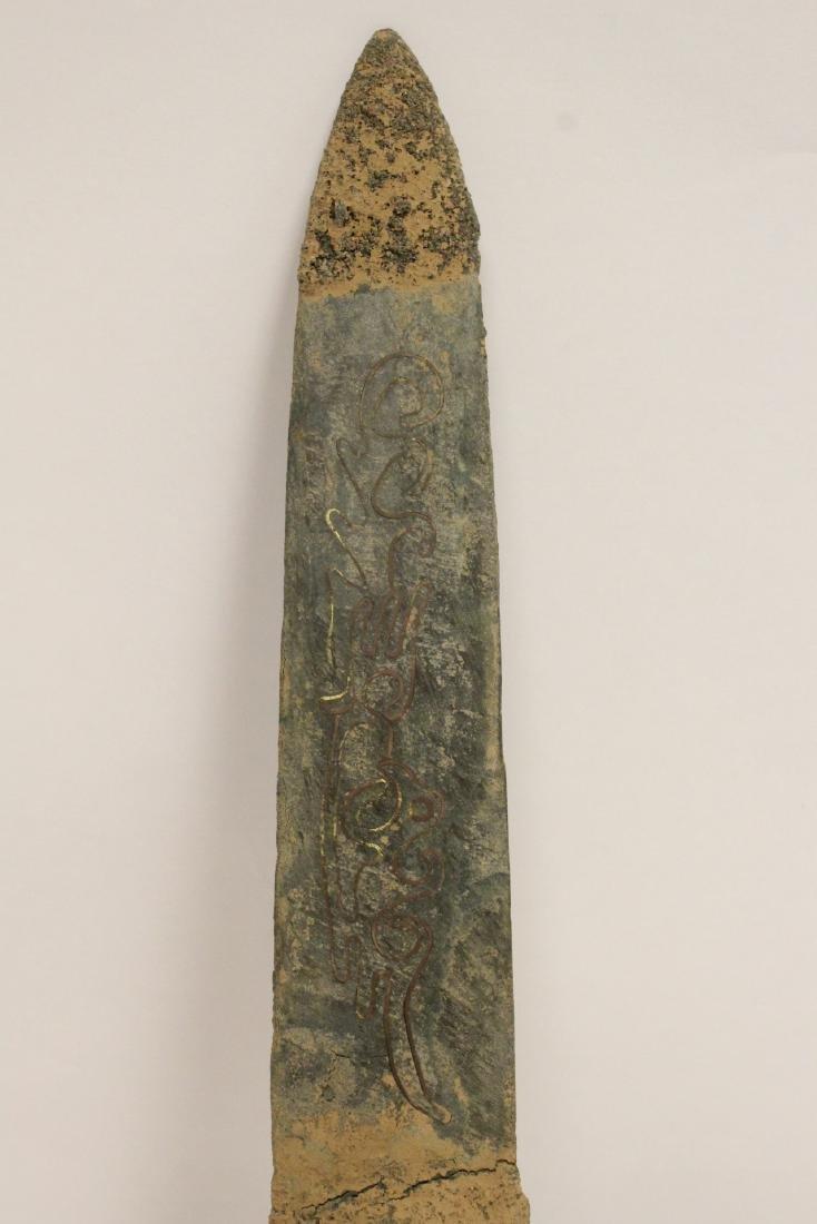 Chinese jade carved sword - 3