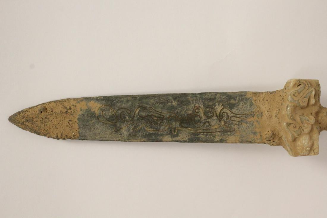 Chinese jade carved sword - 6