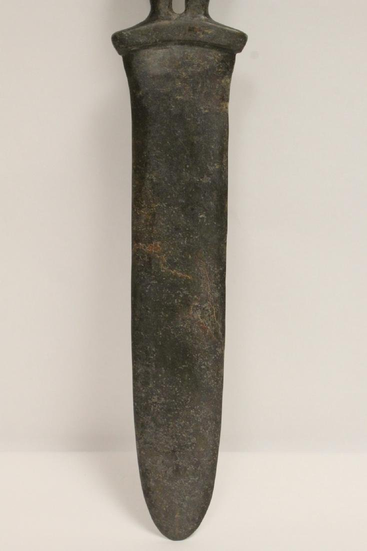 Chinese jade carved sword - 3