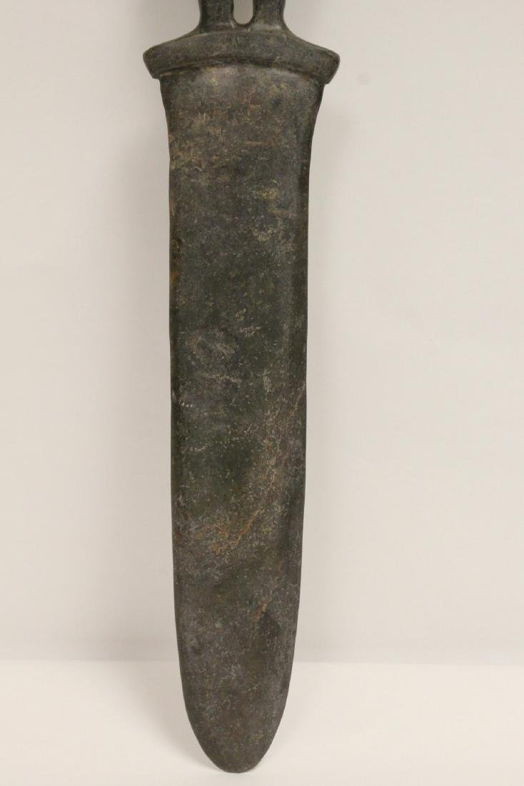 Chinese jade carved sword - 6