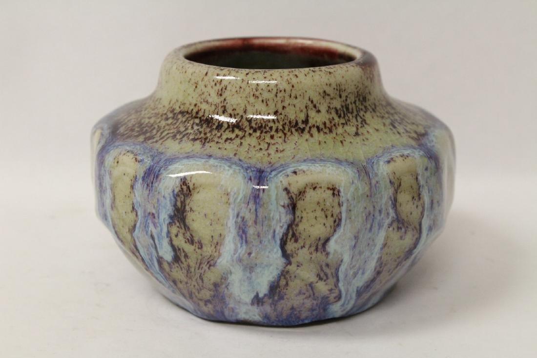 A purple glazed porcelain small jar