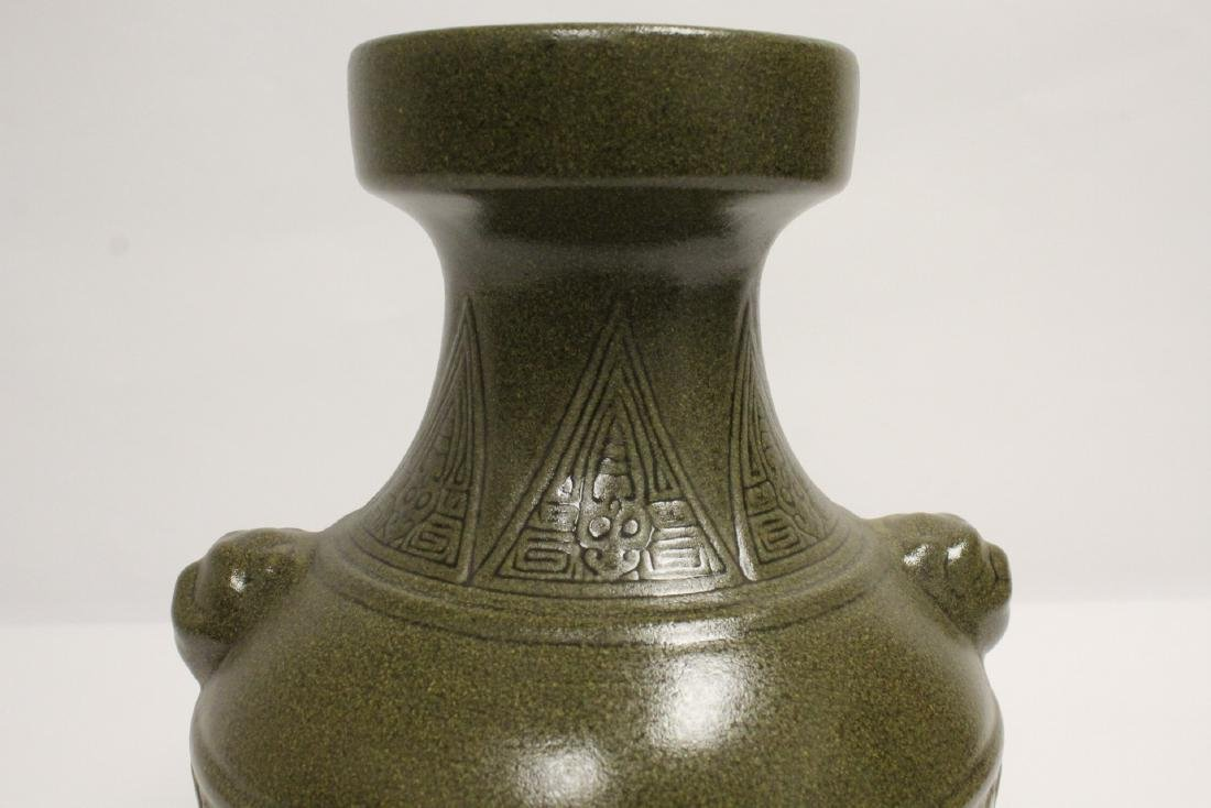 Chinese green glazed jar - 6