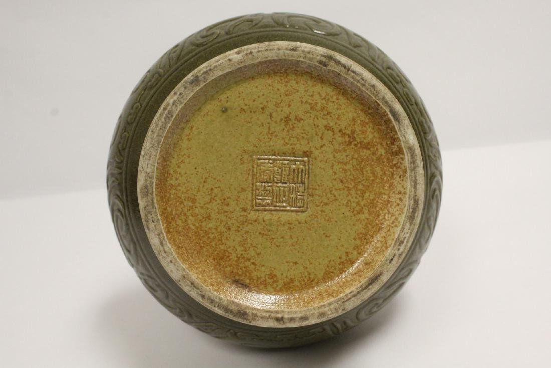 Chinese green glazed jar - 8