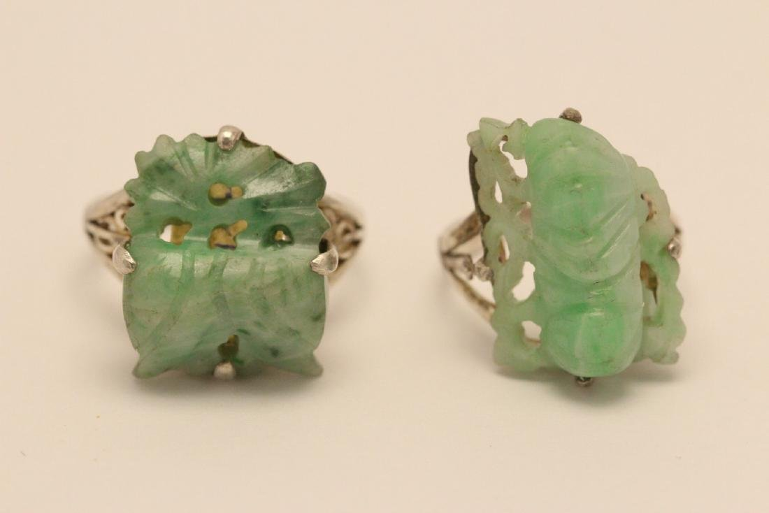 2 Chinese silver rings w/ antique carved jadeite