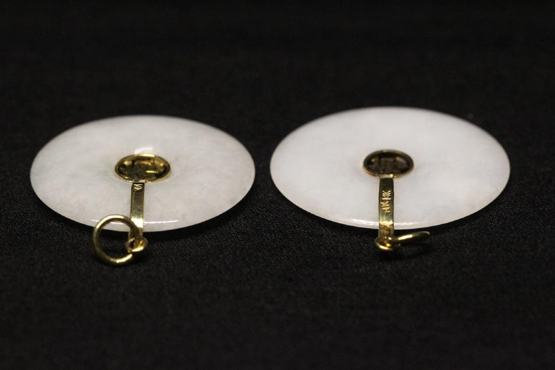 2 Chinese jadeite discs with 14K gold pendant - 10