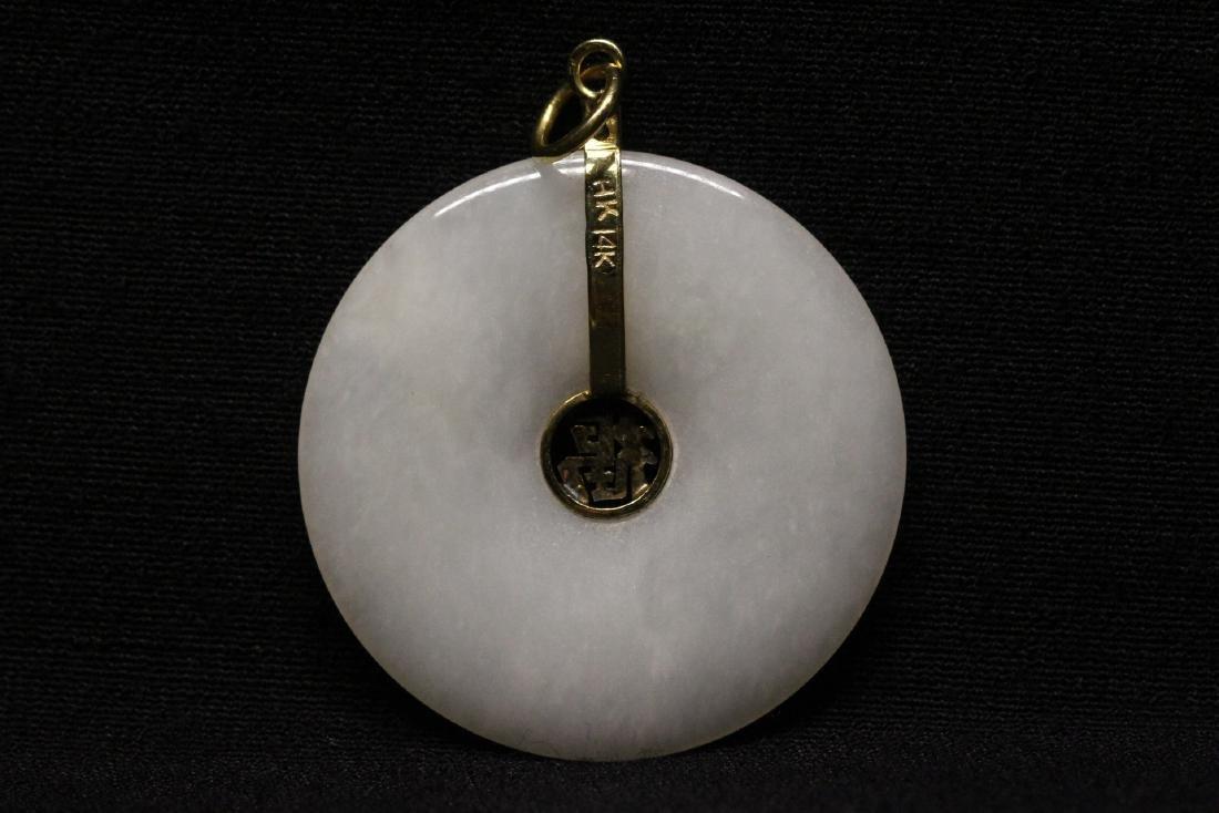 2 Chinese jadeite discs with 14K gold pendant - 4