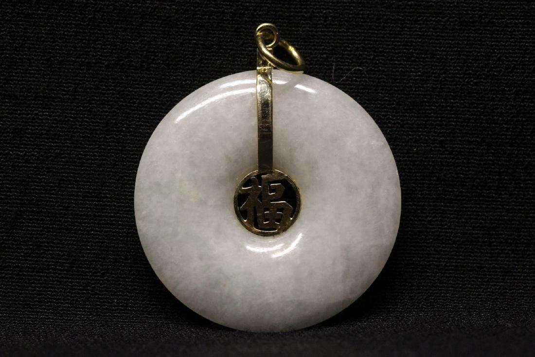 2 Chinese jadeite discs with 14K gold pendant - 6