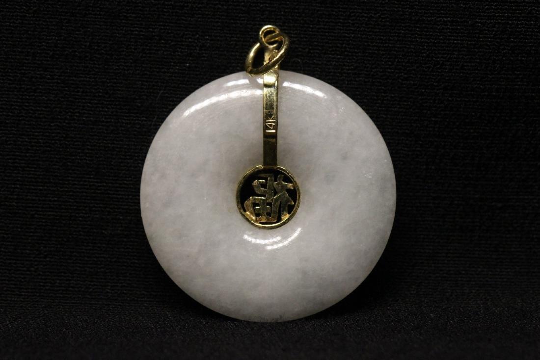 2 Chinese jadeite discs with 14K gold pendant - 8