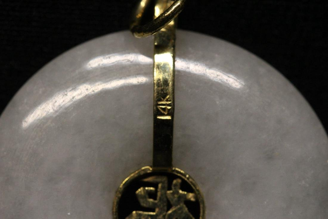 2 Chinese jadeite discs with 14K gold pendant - 9
