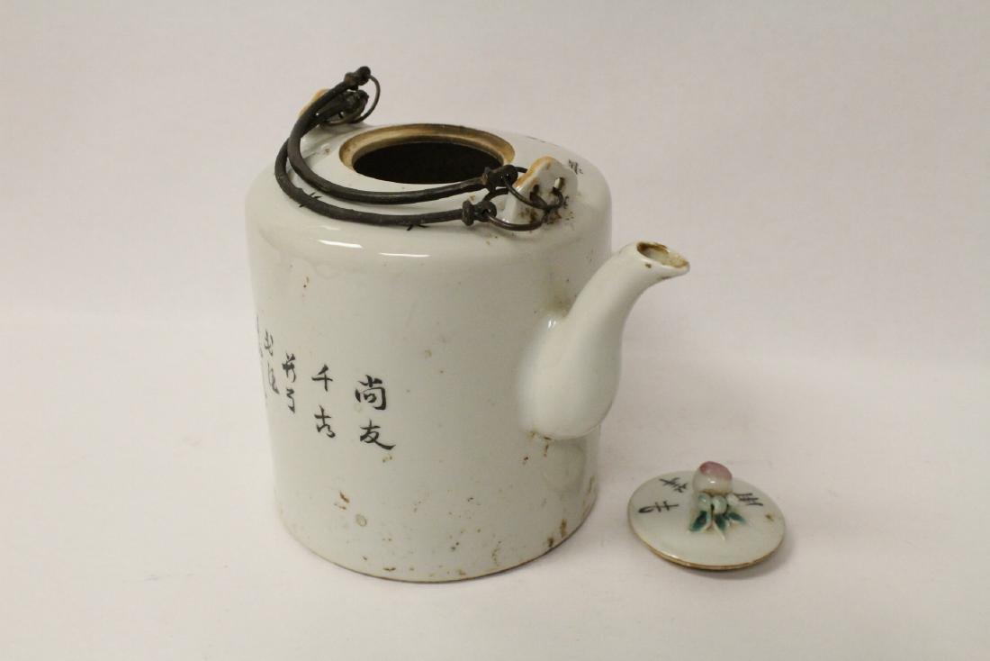 Antique famille rose teapot - 3