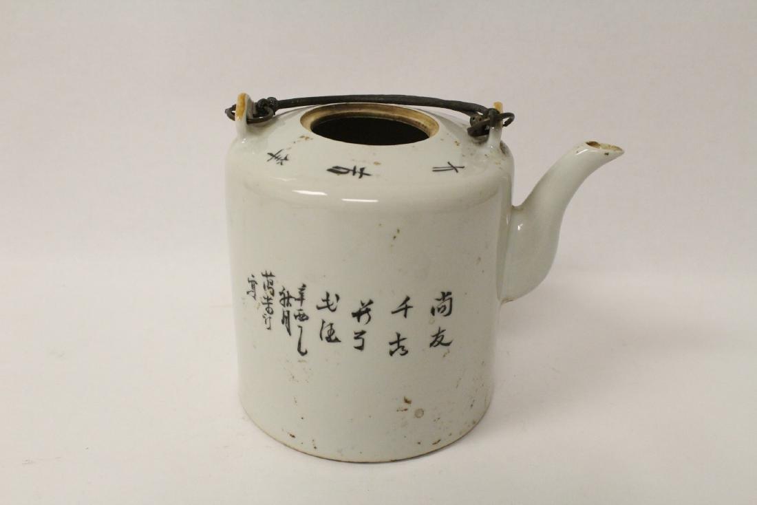 Antique famille rose teapot - 4