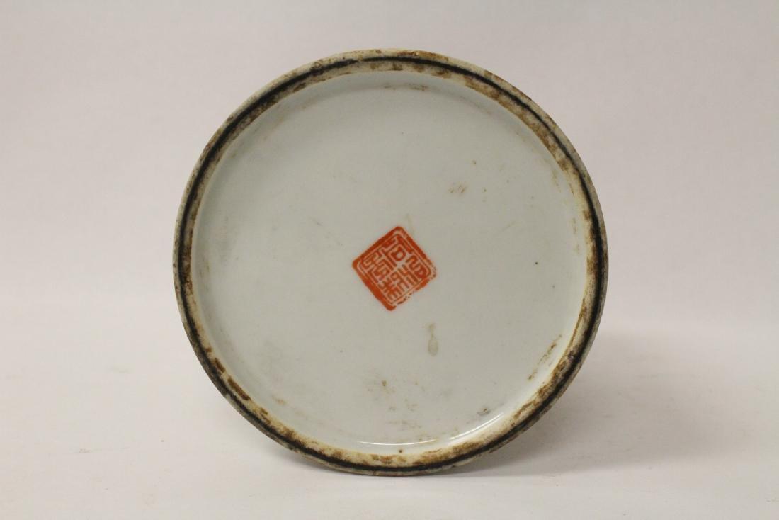 Antique famille rose teapot - 9