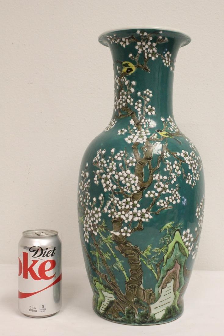 A Chinese famille rose porcelain vase - 10