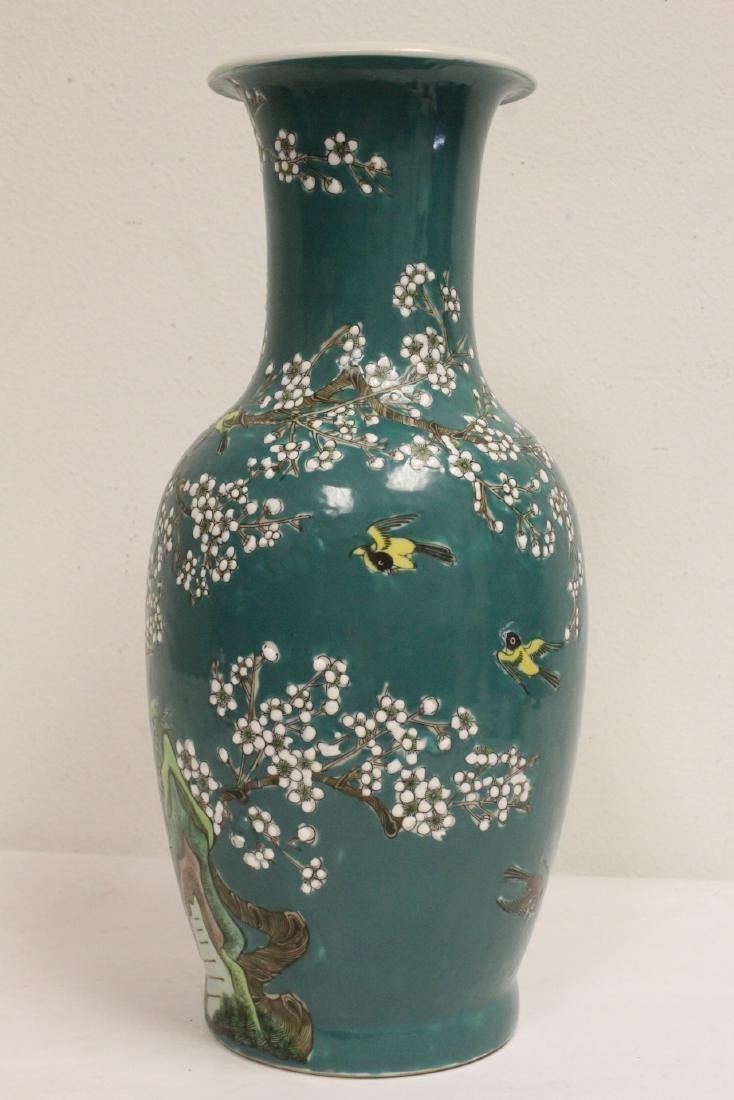 A Chinese famille rose porcelain vase - 2