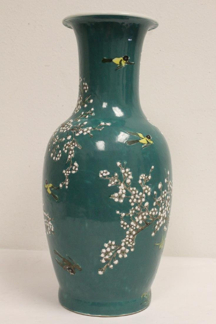 A Chinese famille rose porcelain vase - 3