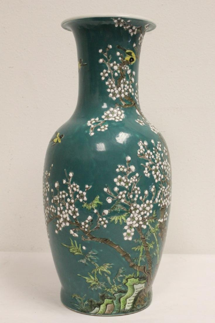 A Chinese famille rose porcelain vase - 4