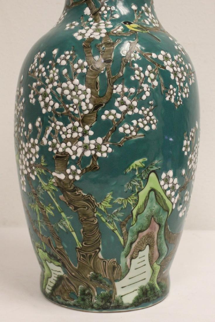 A Chinese famille rose porcelain vase - 7