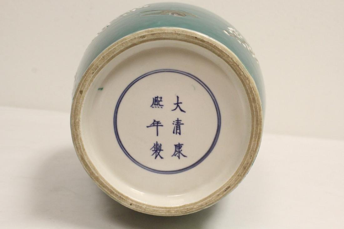 A Chinese famille rose porcelain vase - 8