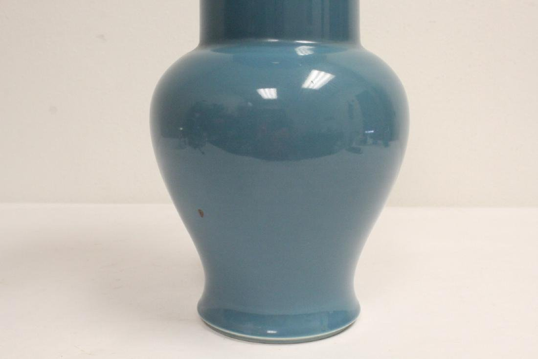 A Chinese blue glazed porcelain vase - 8
