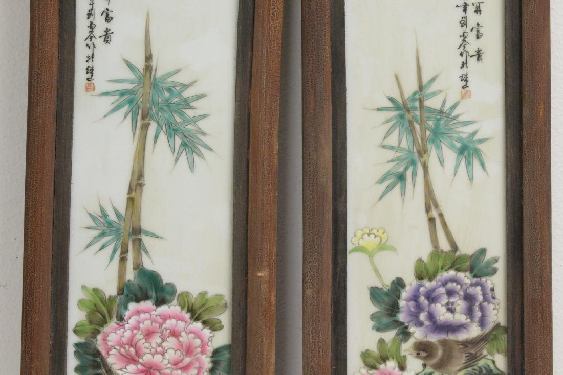 Pr Chinese framed famille rose porcelain plaques - 4