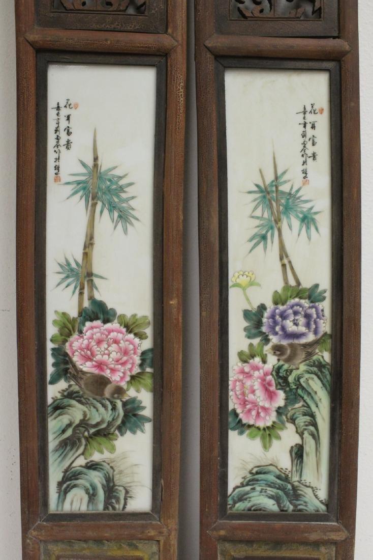 Pr Chinese framed famille rose porcelain plaques - 7