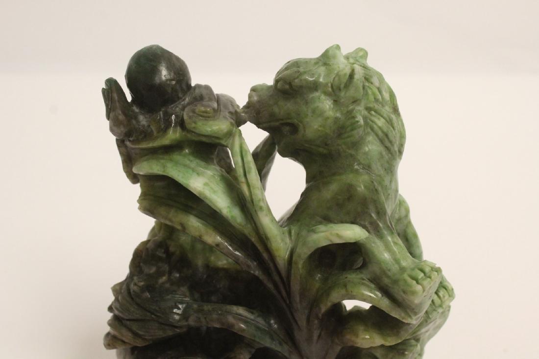 Jade carved qilin - 4