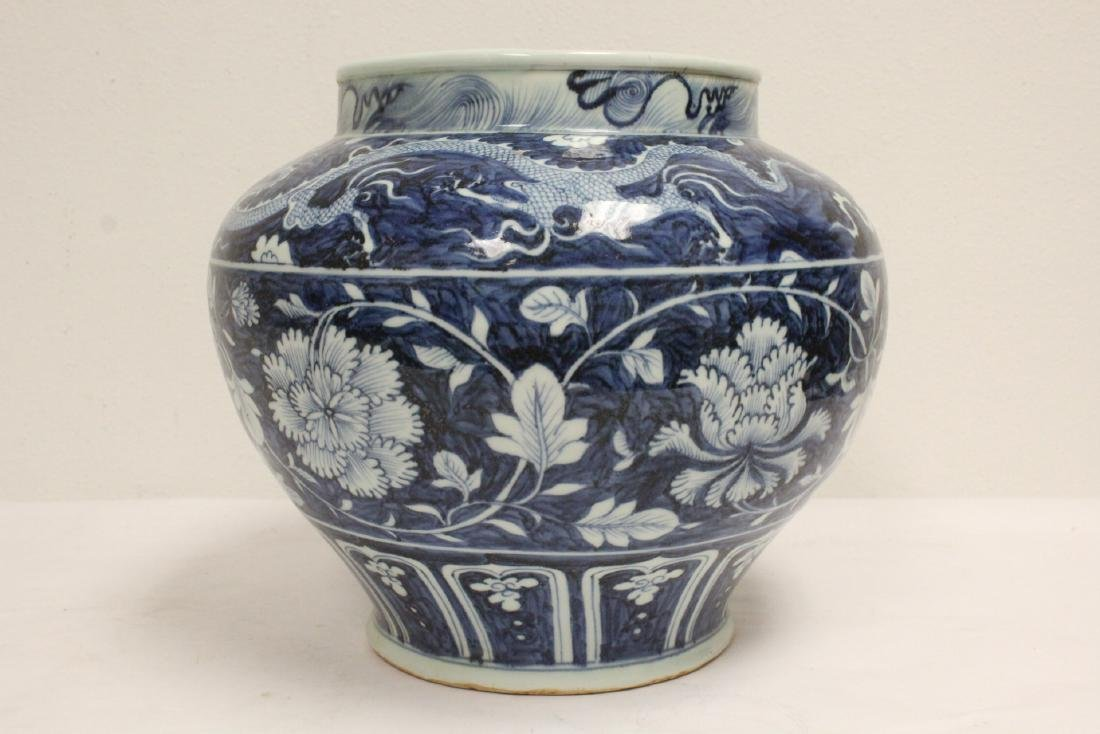Large blue and white jar - 2