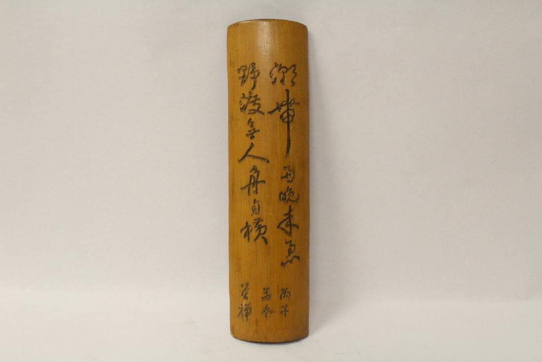 Bamboo carved armrest with calligraphy