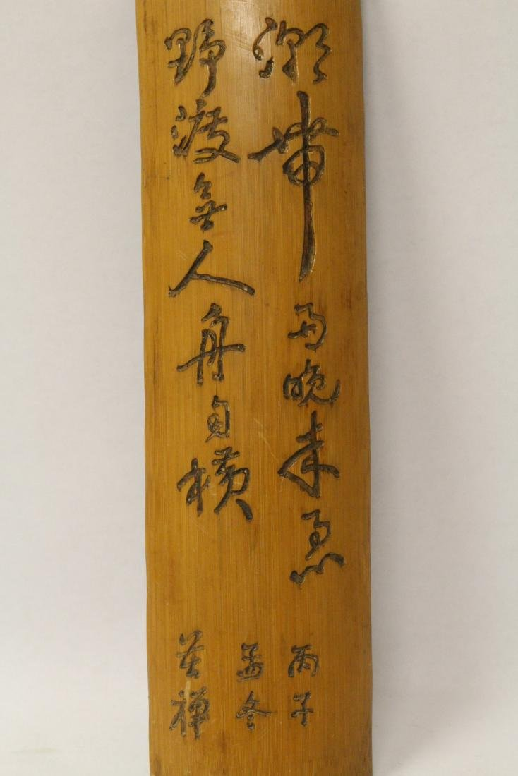 Bamboo carved armrest with calligraphy - 2