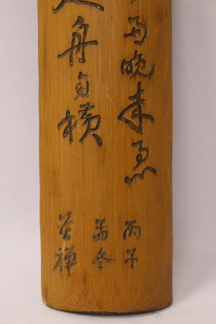 Bamboo carved armrest with calligraphy - 3