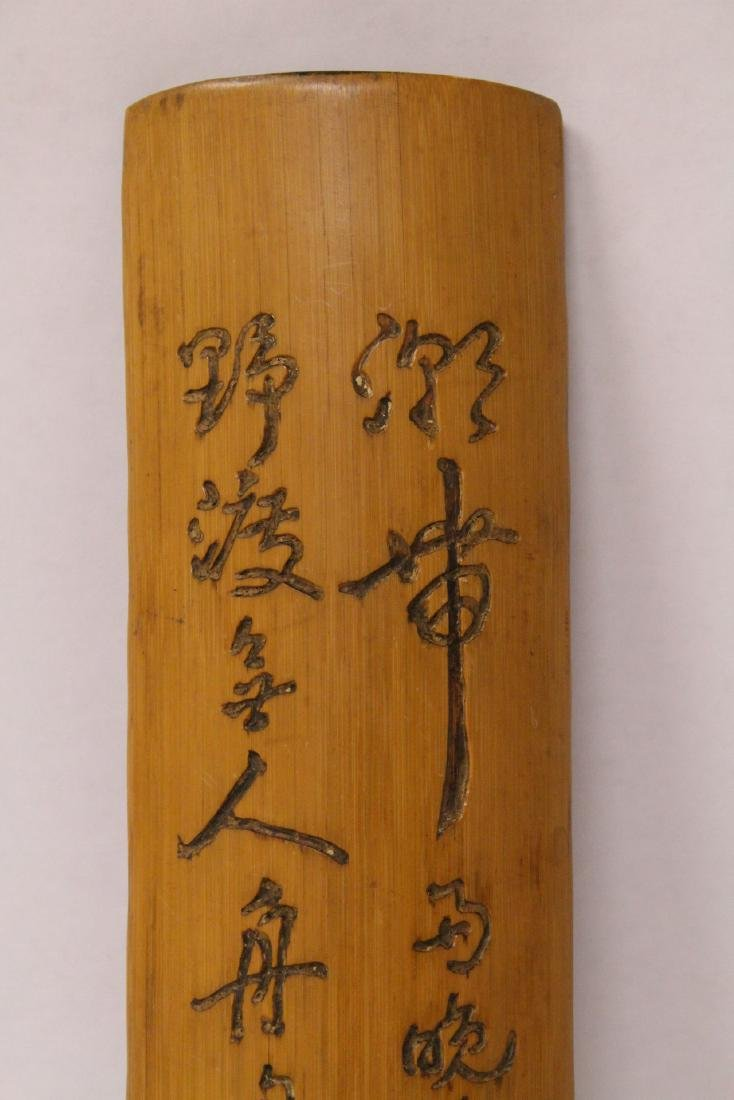 Bamboo carved armrest with calligraphy - 4