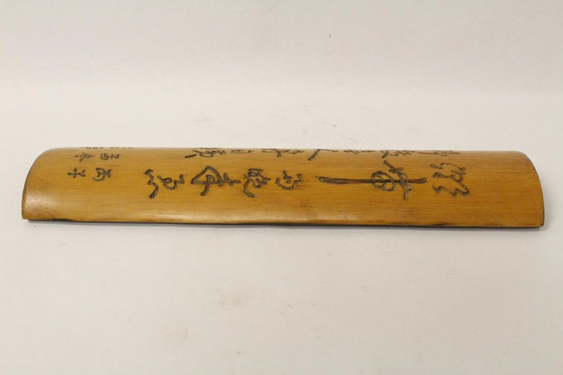 Bamboo carved armrest with calligraphy - 5