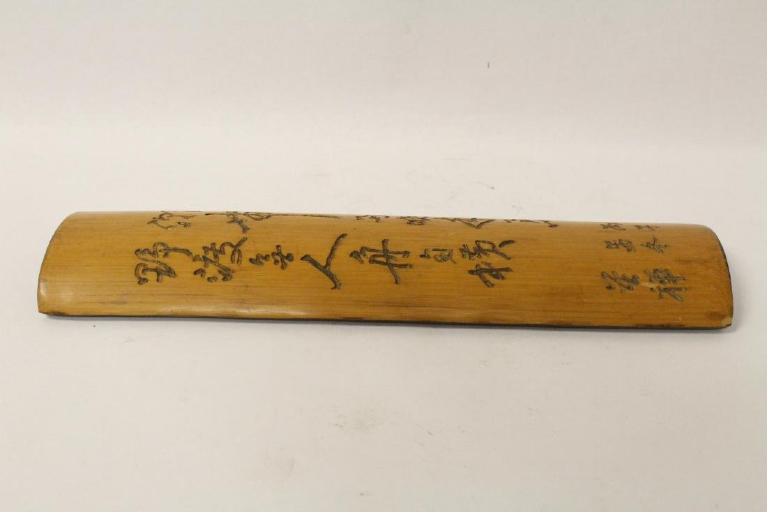 Bamboo carved armrest with calligraphy - 6