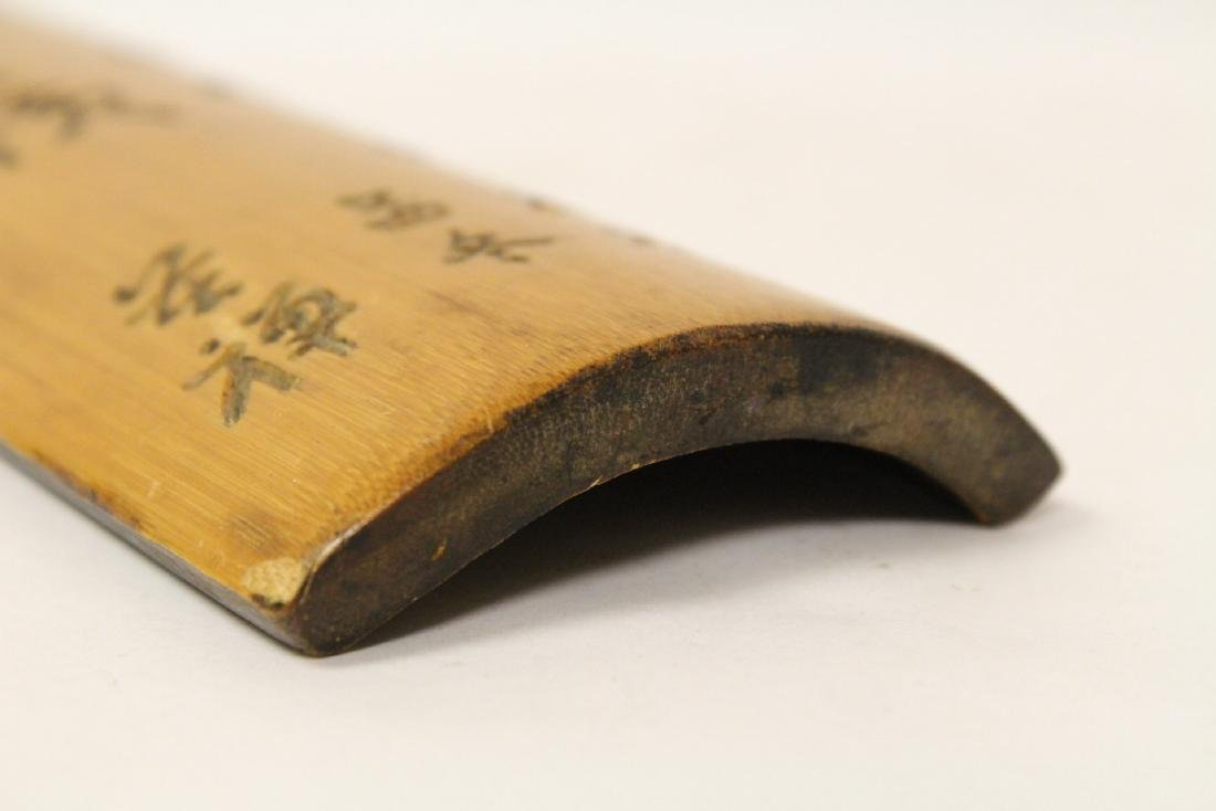 Bamboo carved armrest with calligraphy - 8