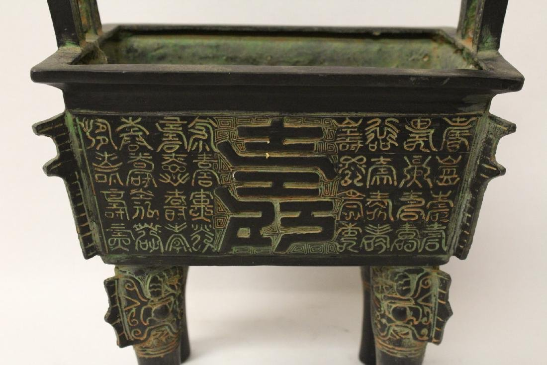 Chinese 4-feet bronze ding - 2