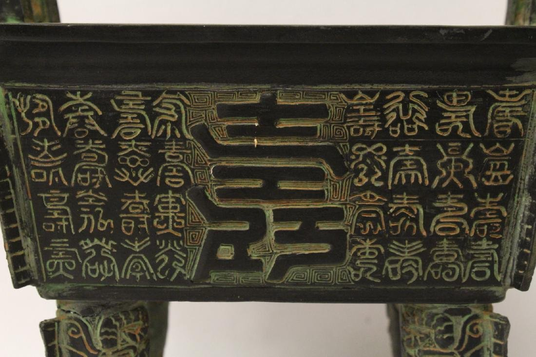 Chinese 4-feet bronze ding - 3