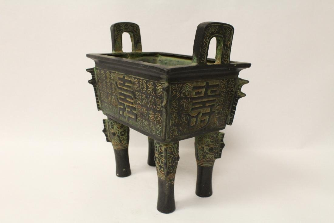 Chinese 4-feet bronze ding - 4