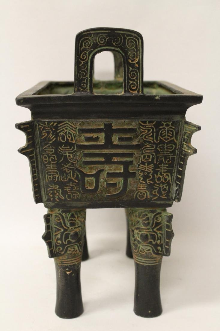 Chinese 4-feet bronze ding - 5